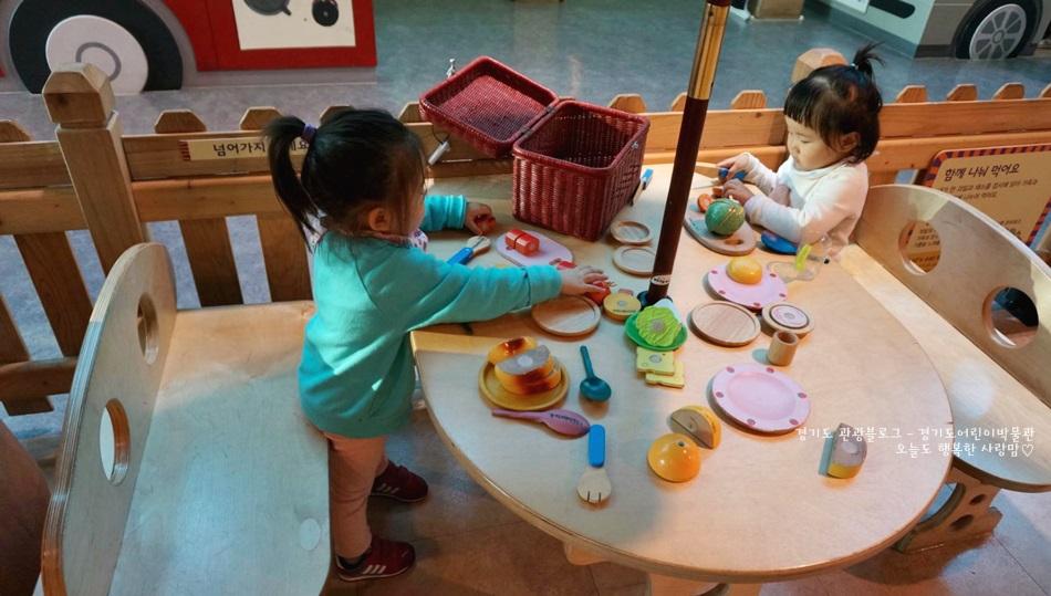 경기도 어린이박물관 27