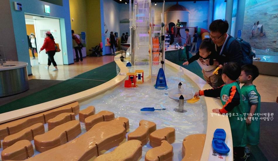 경기도 어린이박물관 29