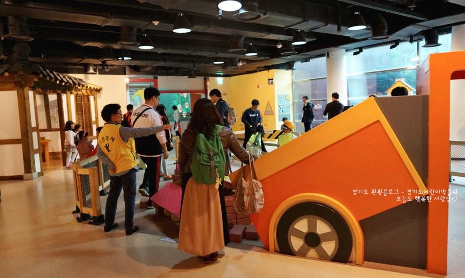 경기도 어린이박물관 30