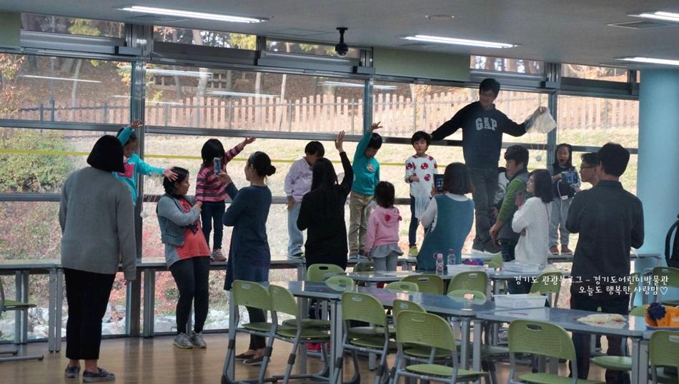 경기도 어린이박물관 31