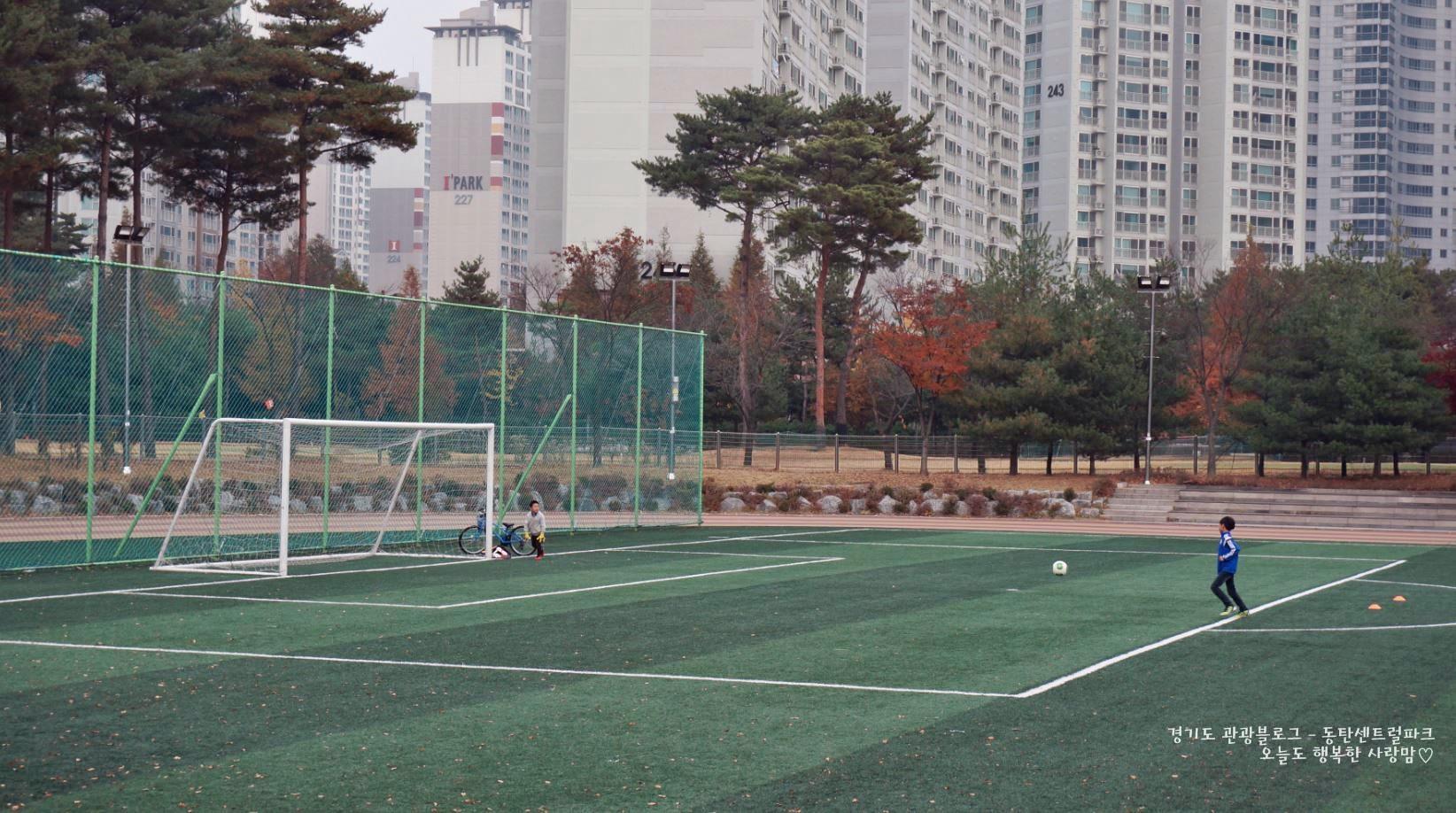 동탄 센트럴파크 04