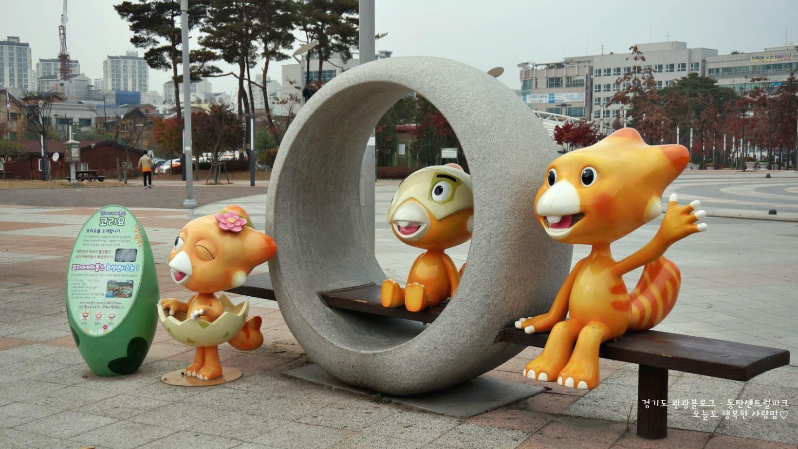 동탄 센트럴파크 06