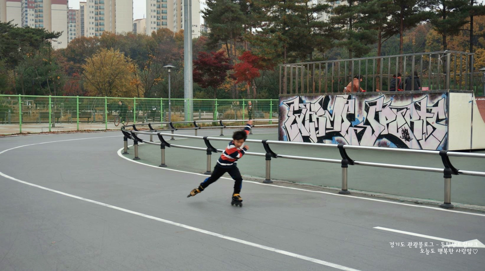 동탄 센트럴파크 09