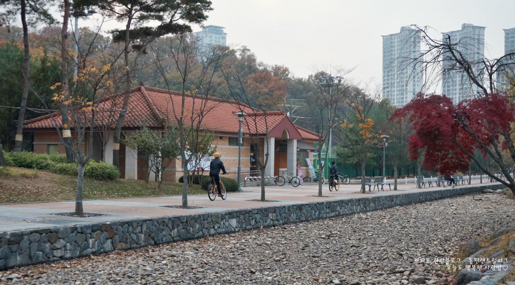 동탄 센트럴파크 10
