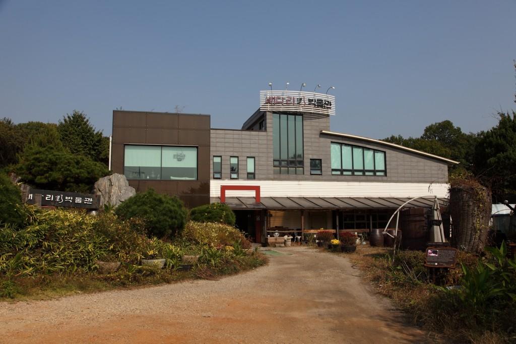 배다리술박물관
