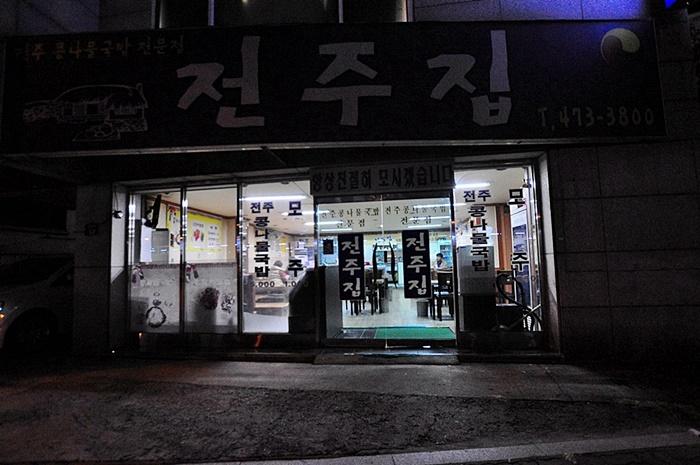 인천2 008