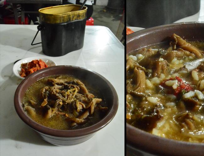 능이버섯국밥