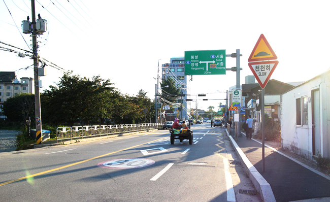양수역 앞 도로