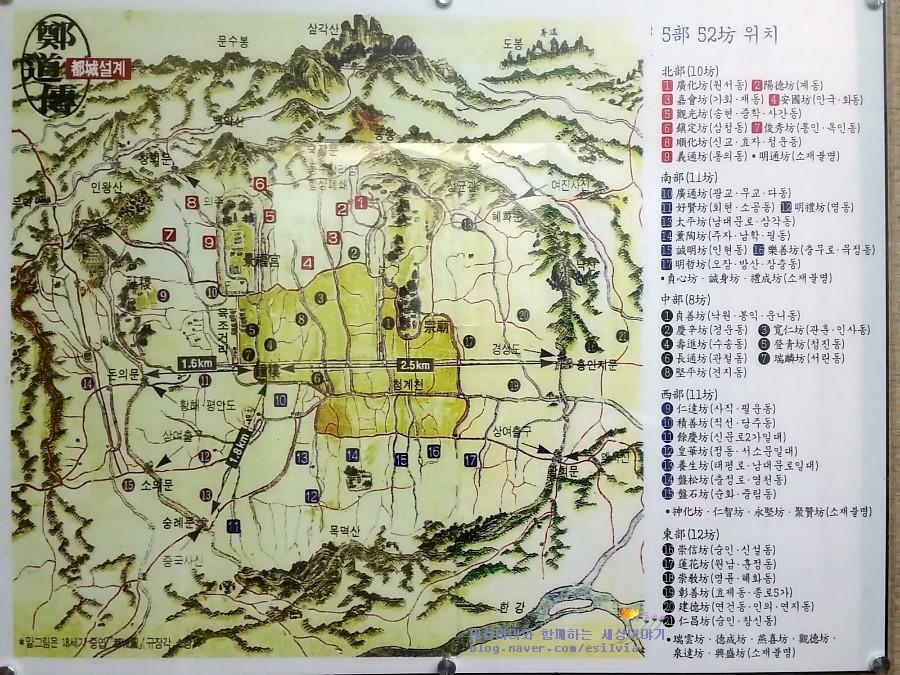 삼봉기념관