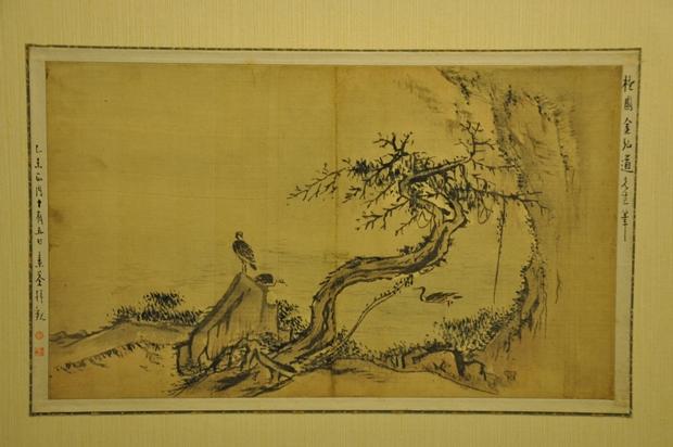 김홍도 작 강에서의 한가로움