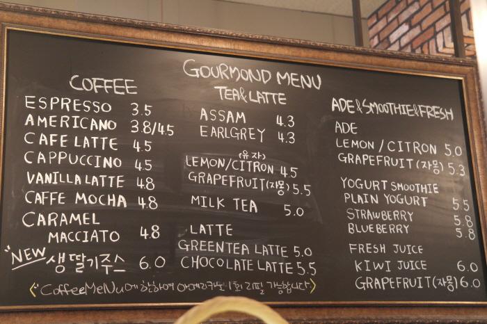 음료 차림표
