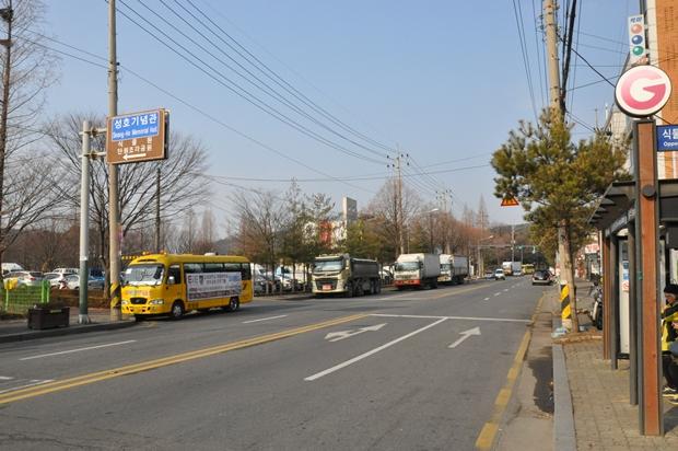 성호기념관 근처 버스정류장