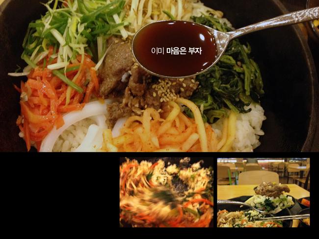 부자밥 소스뿌리기