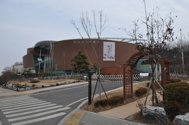 옹기박물관 전경