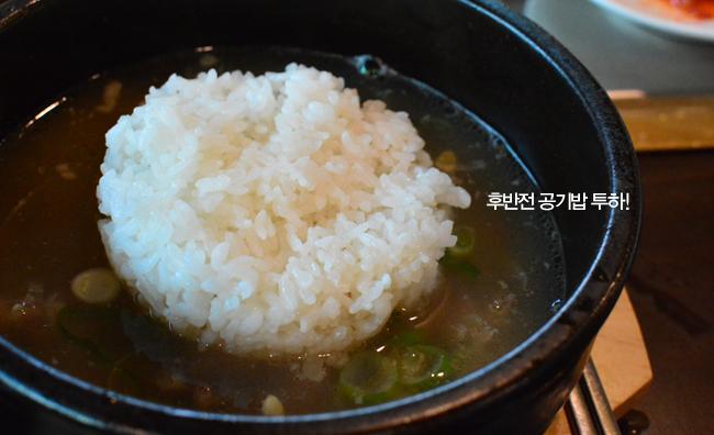 갈비탕에 공기밥
