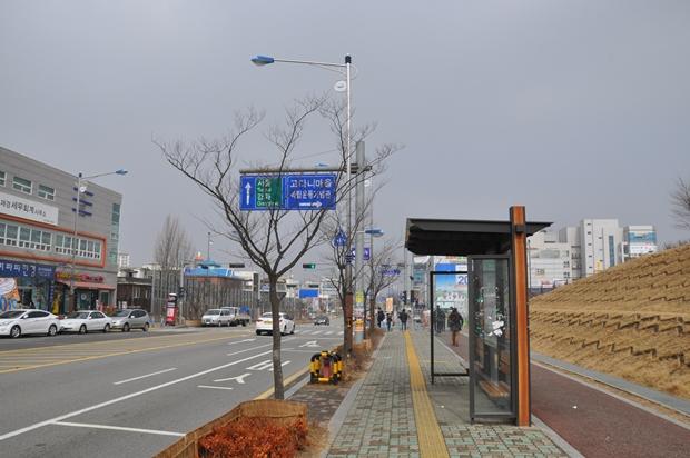 고다니마을 버스정류장