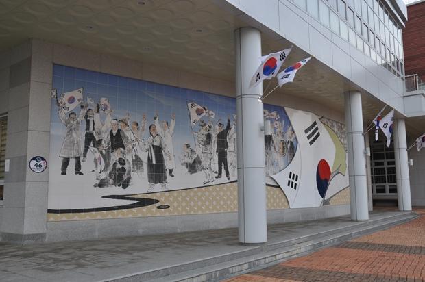 독립운동 벽화