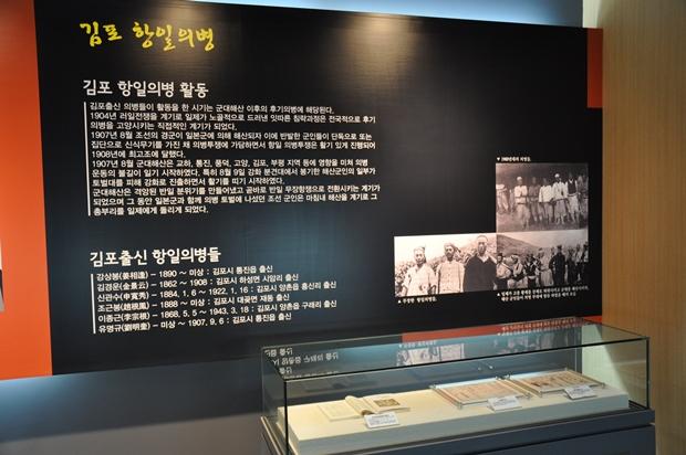 김포항일의병|김포출신 의병들이 활동을 한 시기는 군대해산 이후의 후기의병제에 해당한다. 1904년 러일전쟁을 계기로 일제가 노골적으로 드러낸 잇다른 침략과정은 전국적으로 후기의병을 고양시키는 직접적인 계기가 되었다. 1907년 8월 조선의 경군이 일본군에 의해 해산되자 이에 반발한 군인들이 단독으로 또는 집단으로 신식무기를 가진 채 의병투쟁에 가담하면서 항일 의병투쟁은 활기 있게 진행되어 1908년에 최고조에 달했다. 1907년 8월 군대해산은 교하, 통진, 풍덕,, 고양, 김포, 부평 지역 등에 영향을 미쳐 의병 운동의 불길이 일기 시작했다.특히8월9일 강화 분건대에서 봉기한 해안군의 일부가 토벌대를 피해 강화로 진출하면서 활기를 띠기 시작하였다. 군대해산은 격양된 반일 분위기를 만들어냈고 곧바로 반일 부장항쟁으로 전환시키는 계기가 되었으며 그 동안 일본군과 함께 의병 토벌에 나섰던 조선 군인은 마침내 해산을 계기로 그 총부리를 일제에게 돌리게 되었다. 김포출신 항일의병들김상봉-1800~이상:김포시 통진읍 출신 김경운-1862~1898:김포시 하성면 사암리 출신 신관수-1884.1.6~1922.1.16:김포시 양촌읍 홍선리 출신 조근봉-1888~이상:김포시 대곶면 지동 출신 이종근-1868.5.5~1943.3.18:김포시 양촌읍 구레리 출신 유명규-미상~1907.9.6:김포시 통진읍 출신