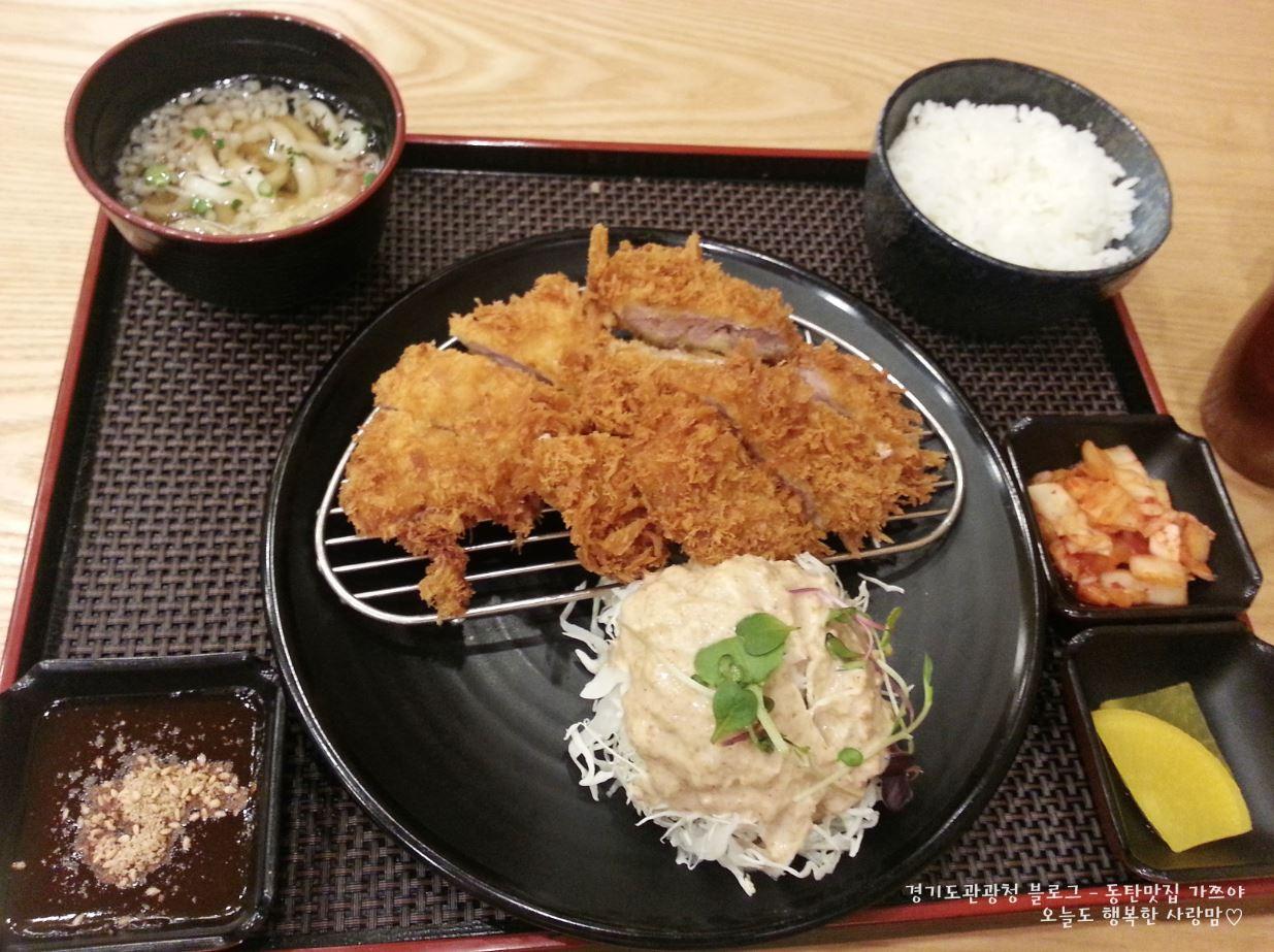 동탄맛집 가쯔야 05