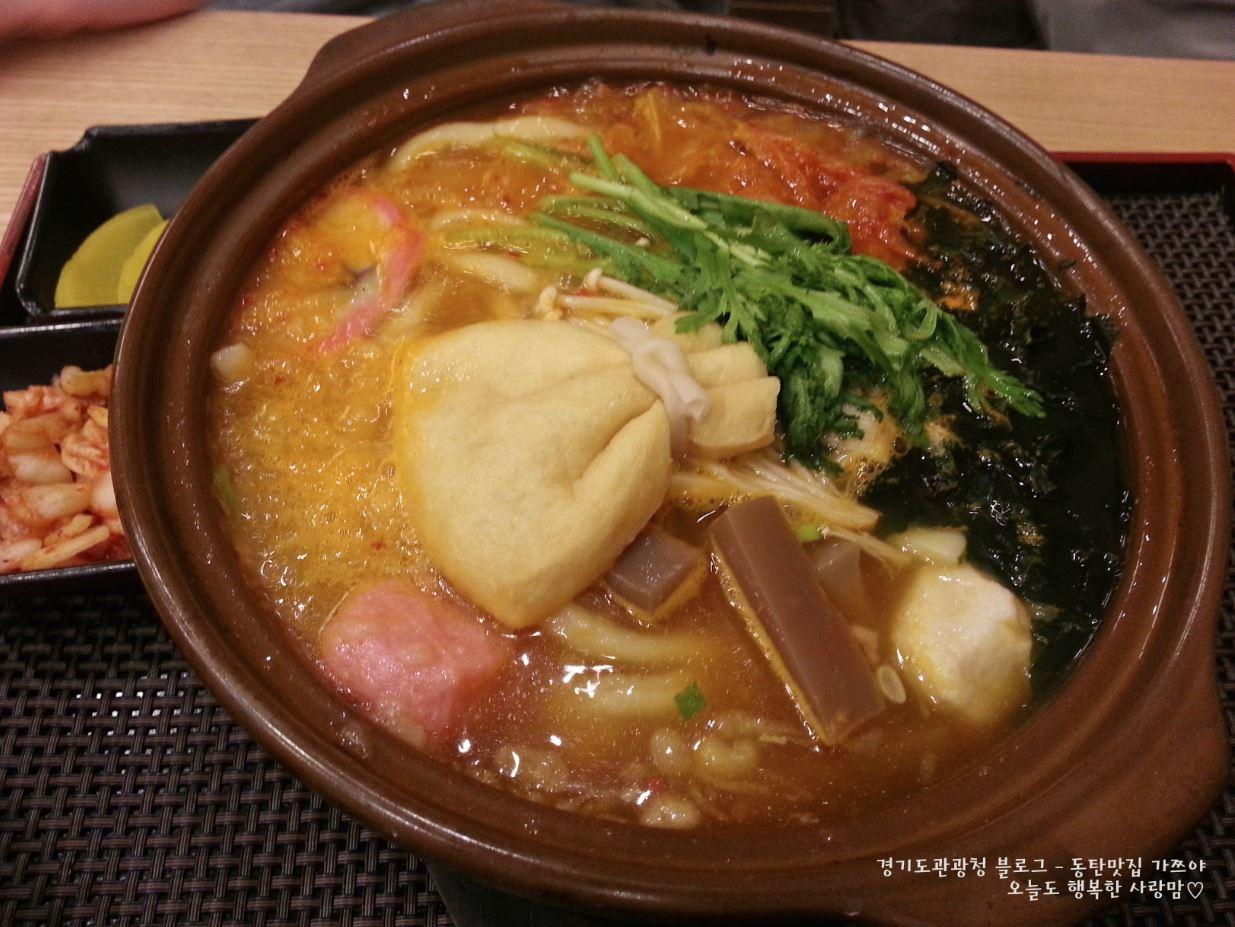 동탄맛집 가쯔야 10