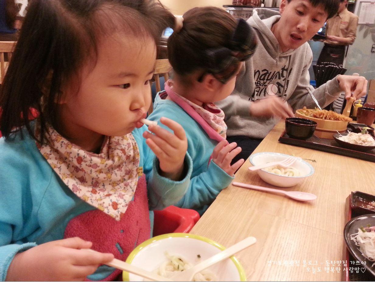 동탄맛집 가쯔야 11