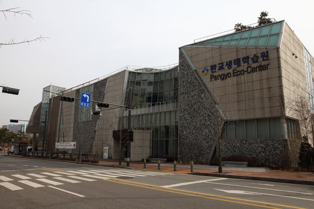 신분당선판교테크노밸리역판교생태학습원