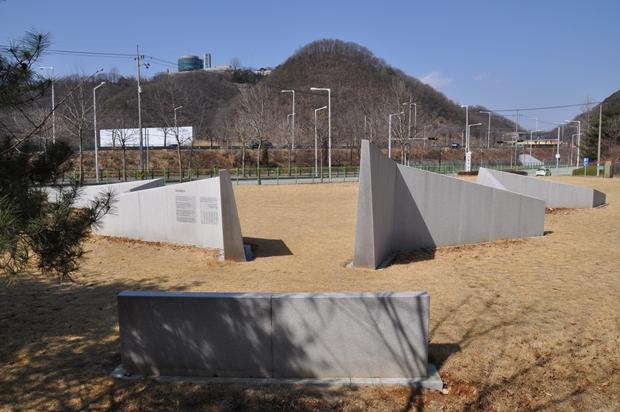 장준하공원