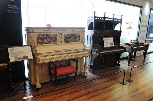 다양한 피아노