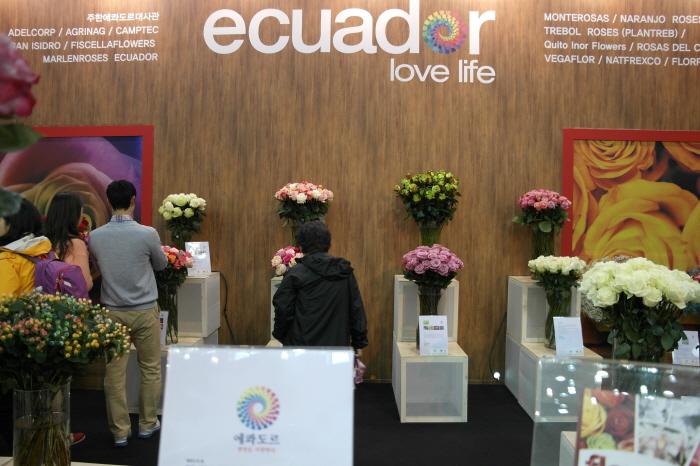 에콰도르전시관