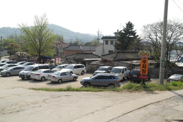 석화촌 주차장