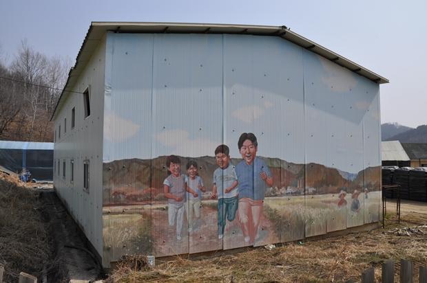 옥계마을 벽화