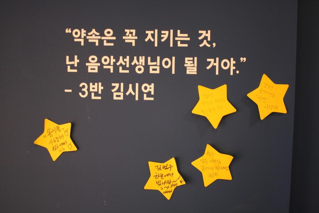 약속은 꼭 지키는 것, 난 음악선생님이 될 거야-3반 김시연