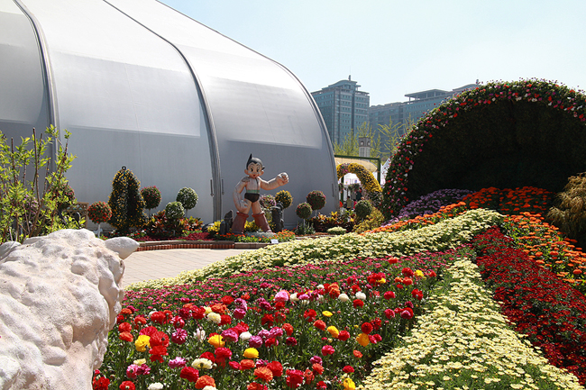야외 정원