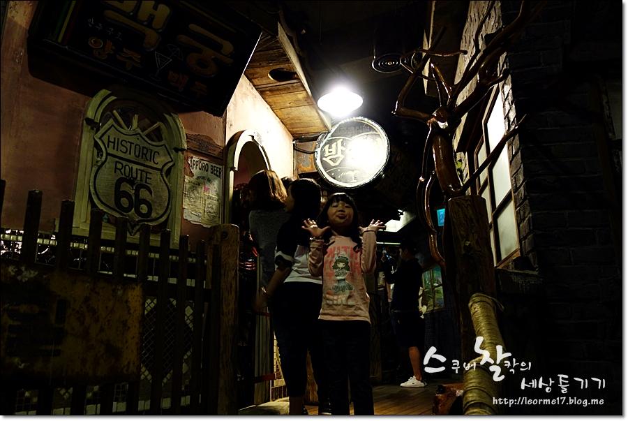 근현대사박물관 (10)