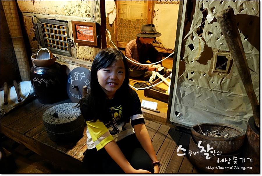 근현대사박물관 (19)