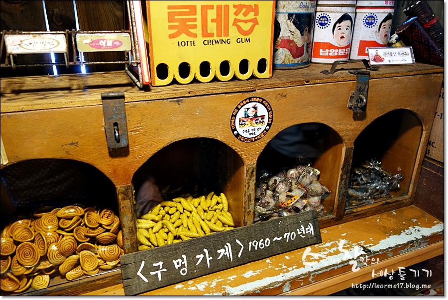 근현대사박물관 (4)