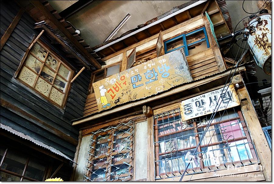 근현대사박물관 (6)