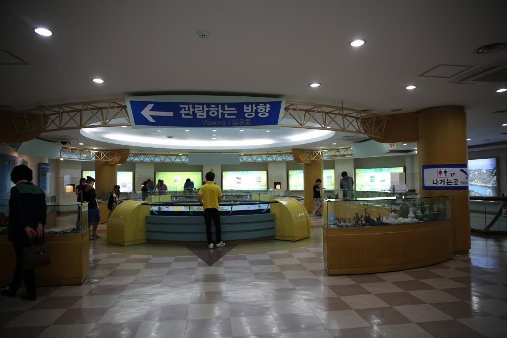 임진각 580