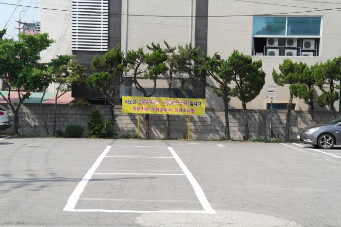평양면옥 주차장