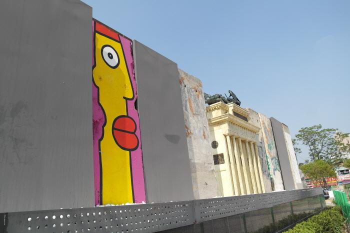 베를린 장벽 뒷 면
