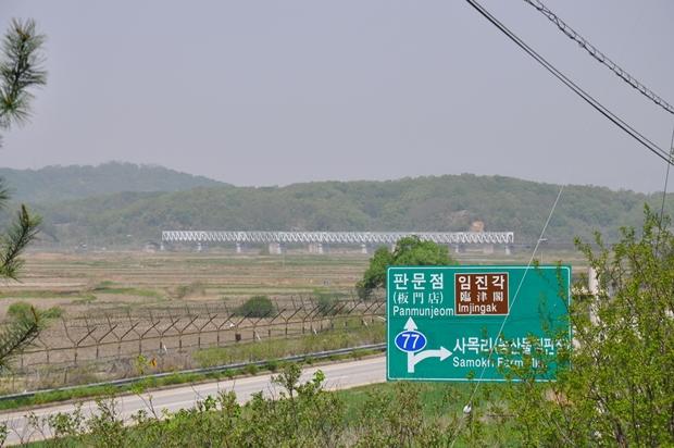 임진강철교
