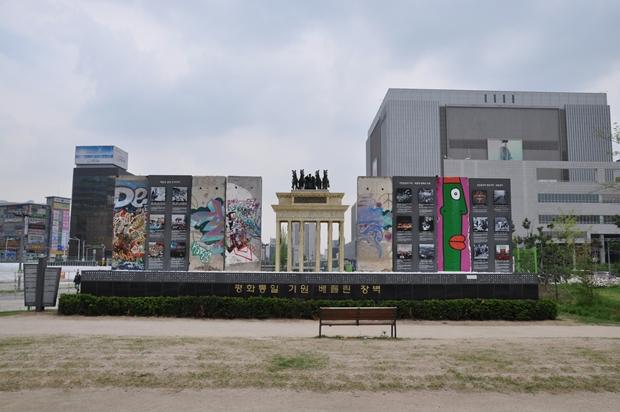 의정부 독일 베를린 장벽