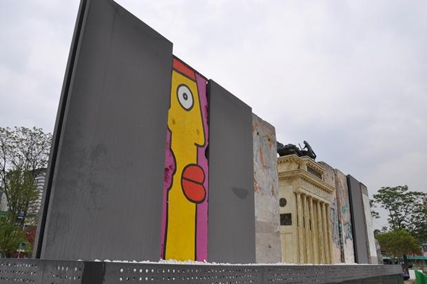 베를린 장벽 뒷면