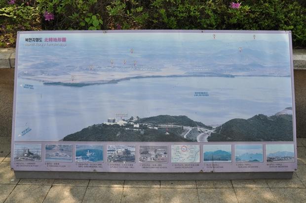북한지형도