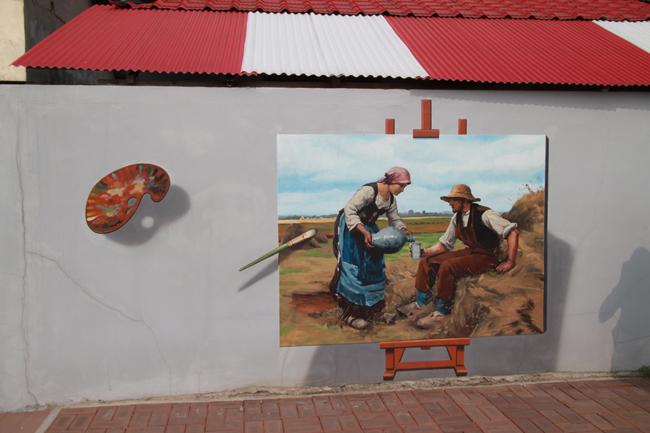 벽 트릭아트 포토존