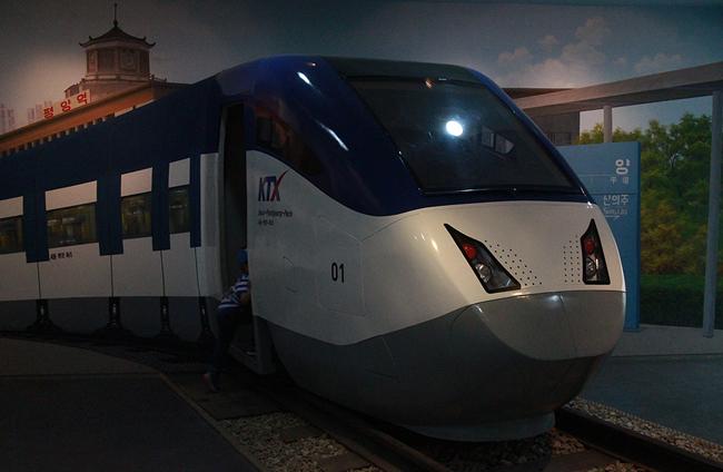 평양역 통일열차 포토존