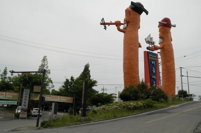남양주 미음나루 음식문화거리