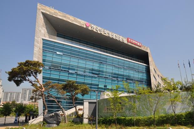 한국만화박물관 전경