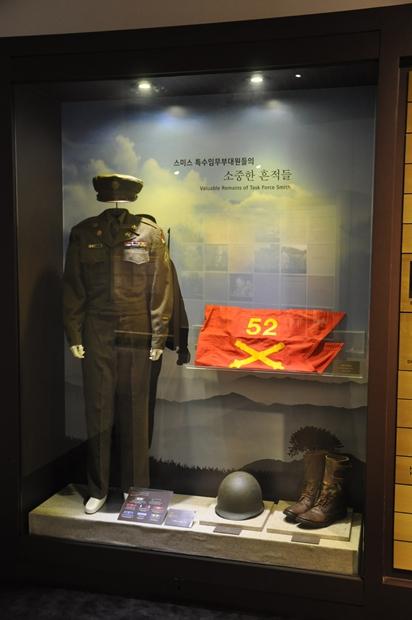 스미스부대원 복장과 장비