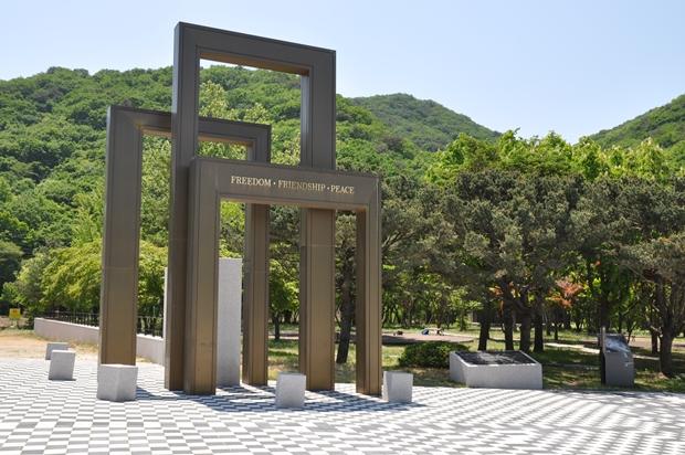 평화의 문